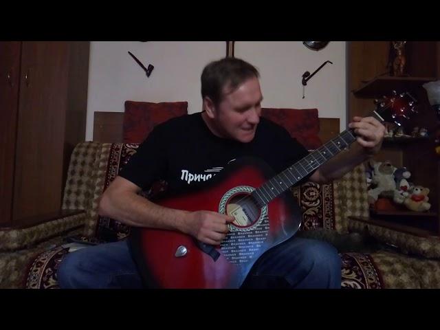 Андрей Котов - Откровение джигита (Песня под гитару)