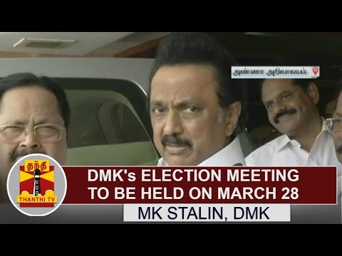 DMK's Election Meeting to be held on March 28 - MK Stalin | Press Meet | Thanthi TV