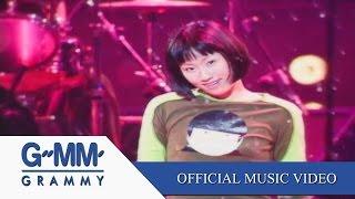 หว่อ อ้าย หนี่ - CHINA DOLLS 【OFFICIAL MV】