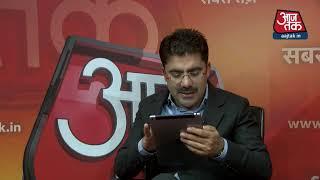 Anchor Chat: देविंदर बहाना है मोदी पर निशाना है?
