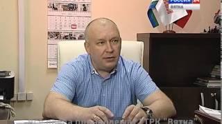 Губерния. Кировская клининговая компания