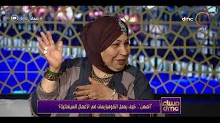 مساء dmc - فاطمة كشري: كنت رايحة اشتري ثلاجة والصدفة خلتني أمثل