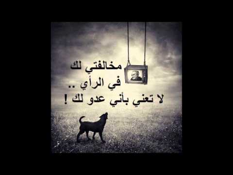 nabil al awadi ( قصص من القرأن الكريم ) part 7