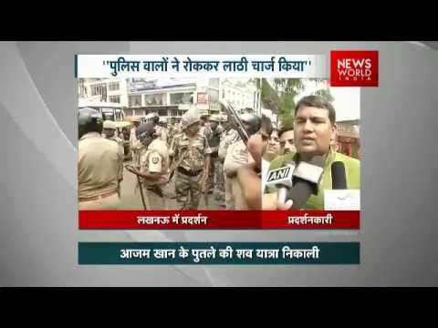 BJP Protest Against SP Leader Azam Khan