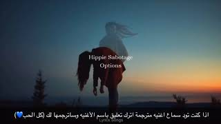 options -hippie sabotage مترجمة Video