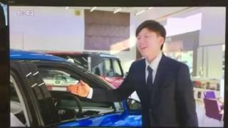 AKB48 Team8 チーム8 和歌山県代表 山本瑠香が出演する和歌山トヨペット...