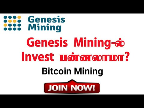 How To Mine Bitcoin On Genesis Mining Tamil | Tamil Crypto Tutorials