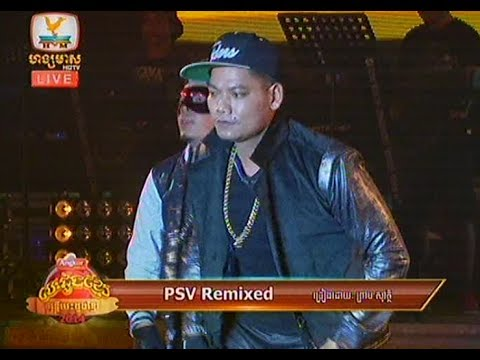 Khmer Song-Preap Sovath Remix Songs HangMeas Concert Angkor Beer 28 Feb 2014 2