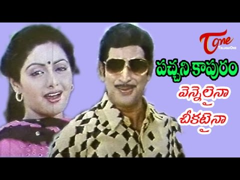 anthapuram telugu movie mp3 songs free  cinemelodys