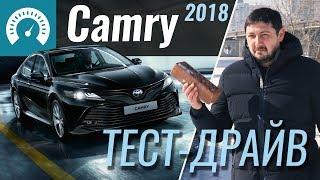 Toyota Camry 2018 // InfoCar