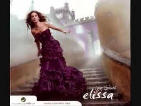 Elissa 3abali 7abibi with english subtitles