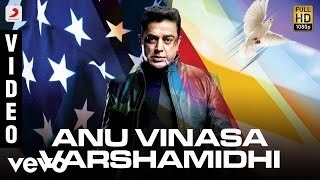 Vishwaroopam Telugu Anu Vinasa Varshamidhi Lyric Kamal Haasan