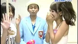 Phản xạ tự nhiên của Chị em khi nhìn thấy cái ấy - japanese game show thumbnail