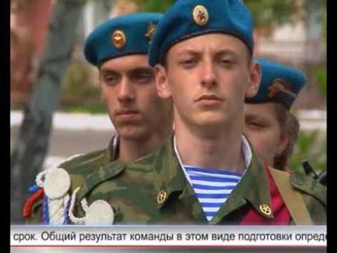 Арис Новости 16 05 2016