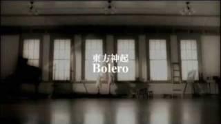 東方神起/Bolero (Chipmunk)