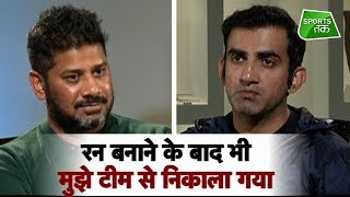 Download Exclusive: Gambhir's Sensational Interview, Says He Was Hurt When Dumped By Dhoni | Vikrant Gupta Mp3 and Videos