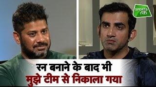 Exclusive: Gambhir's Sensational Interview, Says He Was Hurt When Dumped By Dhoni | Vikrant Gupta thumbnail