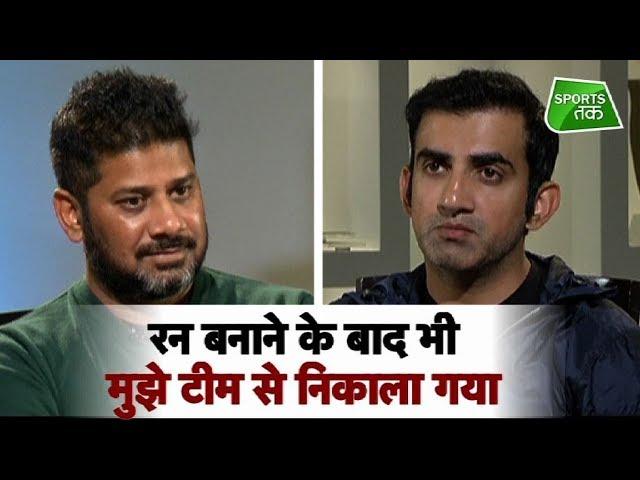 Exclusive: Gambhir's Sensational Interview, Says He Was Hurt When Dumped By Dhoni   Vikrant Gupta