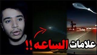 شي ماشفناه دوران القمر في نفسه ,, الحوت الازرق طلع فالسماء !!!