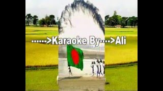Bangla Karaoke Salam Salam Hajar Salam