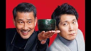 『百円の恋』の武正晴監督と脚本家の足立紳が再び組み、商人の街堺を舞...
