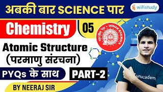 9:30 AM | Atomic Structure (परमाणु) | Chemistry For Railway Group D | Science By Neeraj Sir