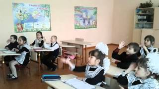 правила рационально-эмоционального обучения на уроке русского языка