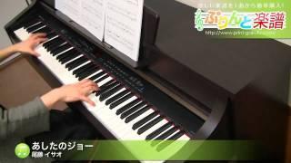 使用した楽譜はコチラ http://www.print-gakufu.com/score/detail/64353...