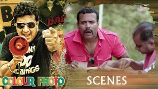 Colour Photo Hyderabadi Movie Scenes - Gullu Dada Explaining Scene To Actress And Cameraman