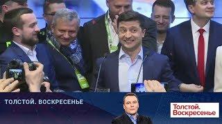 Эта избирательная кампания на Украине войдет в учебники - слишком многое в ней было в первый раз.
