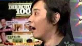 [ヨシモト∞] http://www.fandango.co.jp/mugendai/