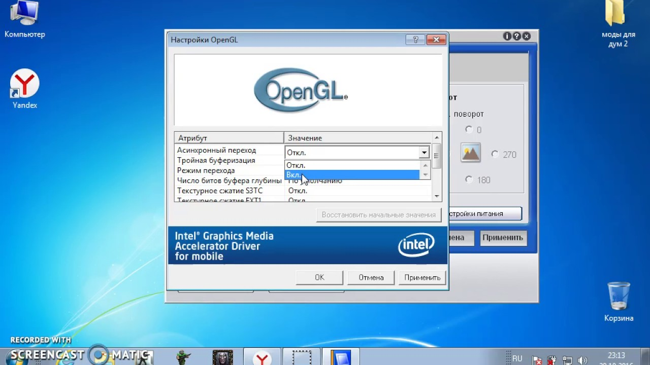 INTEL GMA 3100 OPENGL TREIBER WINDOWS 8