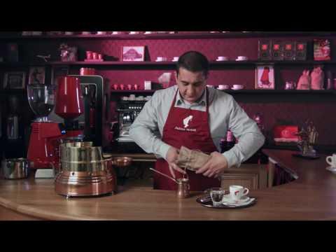Как правильно приготовить кофе по-восточному. Мастер-класс от Julius Meinl