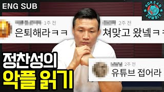 [EXCLUSIVE] Catching up with TKZ after his loss to Ortega [Korean Zombie Chan Sung Jung]