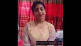 bangla xxx song