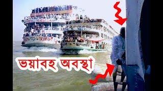 🔴এ কী কান্ড ! 😲 - তুমুল লড়াই । টিপু ৭ ও সুন্দরবন ৭  ।| bd launch race screenshot 1