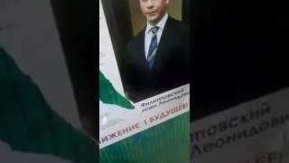 видео В Смоленске из вуза отчислили волонтёра Навального
