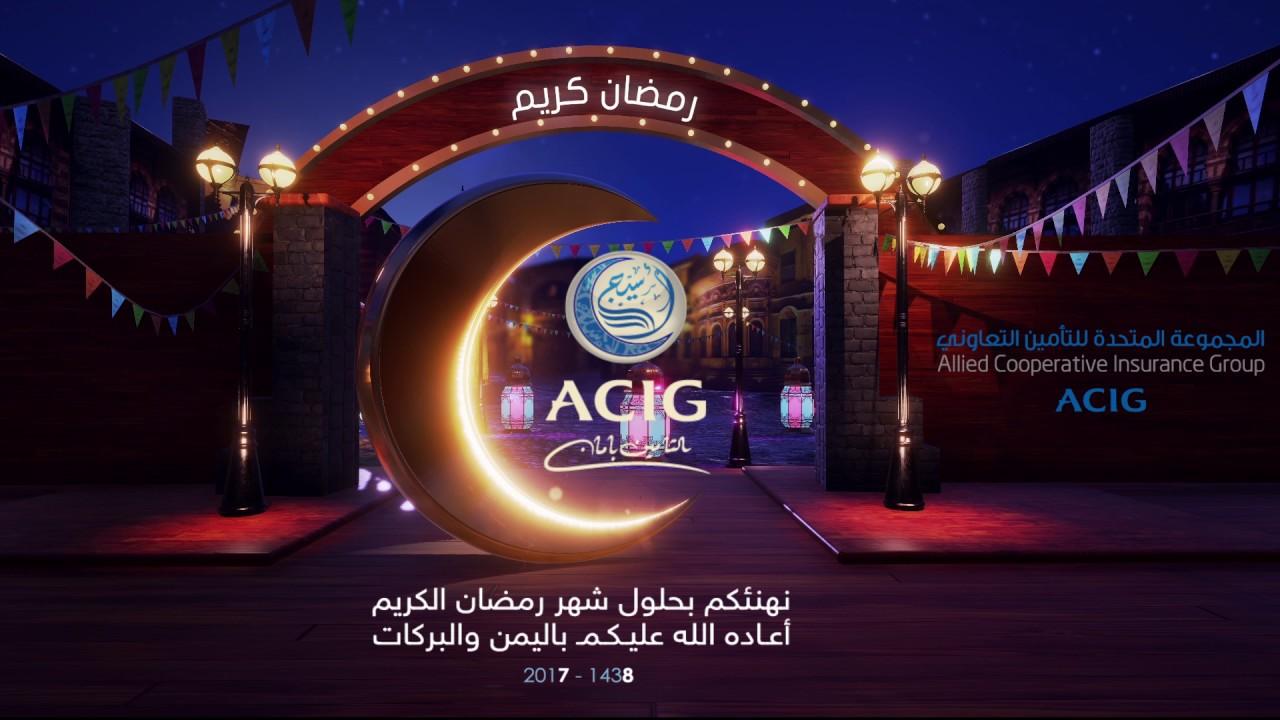 المجموعة المتحدة للتأمين التعاوني - Abu Blogs