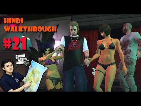 GTA 5 (PS4) Hindi Gaming Walkthrough Part 21 - Hang Ten / Surveying the Score