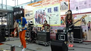 2013.08.17 旺福 - 水蜜桃輓歌 潮流音樂祭 @台中新光三越