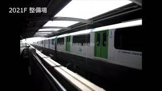 東京モノレール2000形(日立IGBT) 発着・通過集