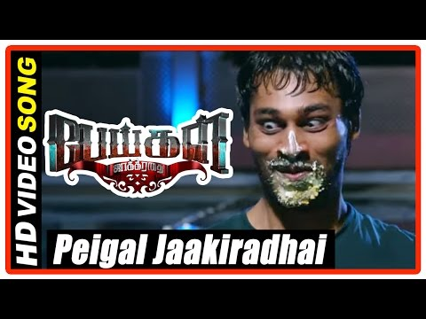 Peigal Jaakirathai Tamil Movie | Scenes | Jeeva to fulfil ghosts wish | Peigal Jaakirathai song