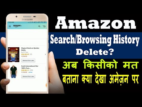 How To Delete/clear Amazon Browsing / Search History | Amazon Ki Search History Kaise Delete Kare