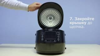 Приготовление каши в мультиварке Philips - видеоинструкция