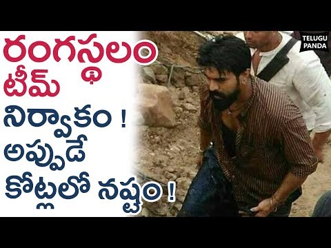 Rangasthalam Movie Latest Updates | Ram Charan | Samantha | Aadhi Pinisetty | Telugu Panda