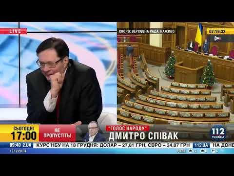 Анатолий Пешко, академик АЭН Украины,   гость 112 Украина, 18.12.2020