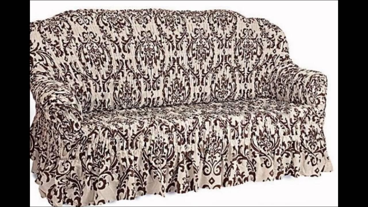 7:00 — 24:00. Главная /; обои, шторы и декор /; шторы и ткани /; ткани на отрез. Ткань на отрез garden тергалет жатка 2,8 х 1 м, голубая. 55 руб. За.