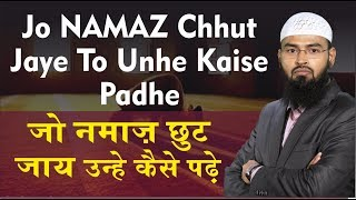 Jo Namaz Chhuth Jai To Unhe Kaise Padhe By Adv. Faiz Syed
