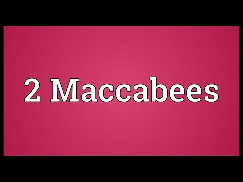 Header of 2 Maccabees