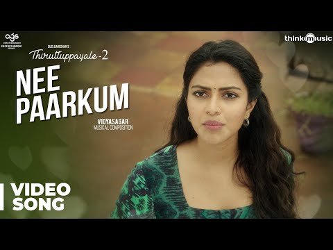 Thiruttuppayale 2 Songs | Nee Paarkum...
